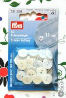 Blouse buttons Ø11mm - 30штук /Prym