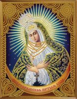 "Diamond painting ""Icon of the Virgin Mary of Ostrobram"" - 22 x 28cm"