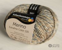 "Merino Extrafine Color 120 /Schachenmayr/ 50g #497 ""Pebble mix"""