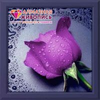 "Diamond painting ""Lilac Rose"" - 22 x 24cm"