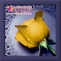 "Diamond painting ""Yellow Rose"" - 22 x 24cm"