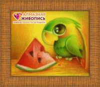 "Diamond painting ""Parrot with watermelon"" - 30 x 25 cm"